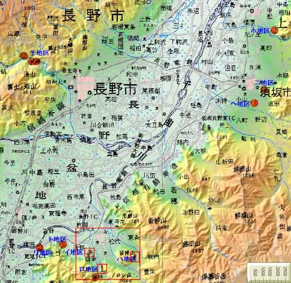 長野周辺地図 ※ この地図の作成に当たっては、国土地理院長の承認を得て、同院発行の数... 長野